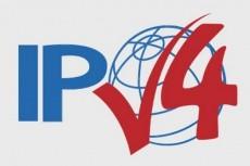 Установка прокси на вашем сервере ipv4 или ipv6 5 - kwork.ru