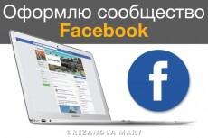 Сделаю вам красивое меню VK первым 10 секретный но очень приятный бонус) 10 - kwork.ru