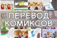 Нарисую предмет 10 - kwork.ru