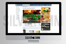 создам сайт на CMS wordpress 4 - kwork.ru