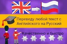Редактирование текста 18 - kwork.ru