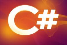 Создам приложение в Visual Studio 20 - kwork.ru