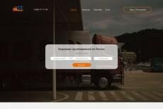 Профессиональный дизайн сайта в Adobe XD 4 - kwork.ru