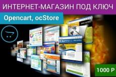 Оформлю красиво сообщество ВК. Обложка, аватар, дизайн товаров 222 - kwork.ru