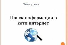 Сделаю 3D модель в компасе или Solid Works 24 - kwork.ru