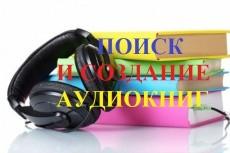 Опубликую ваши статьи на  сайте WordPress 6 - kwork.ru