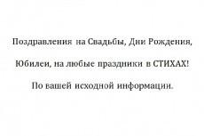 Подсчёт объёмов материалов/работ. Составление, расчёт спецификаций 10 - kwork.ru