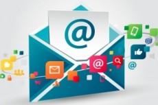 Почищу базу email от невалидных адресов 14 - kwork.ru