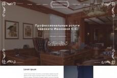 Разработка сайта на MODX 8 - kwork.ru
