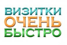 оперативно нарисую логотип Вашей компании, для Вашего товара или услуги 8 - kwork.ru