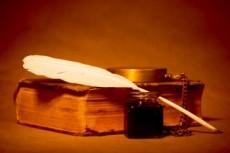 Напишу стихотворение любой тематики 19 - kwork.ru