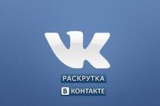 Обработка фото в кратчайшие сроки 3 - kwork.ru