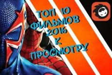 Шапки и лого для ютуба 6 - kwork.ru