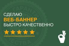 Дизайн листовок 47 - kwork.ru