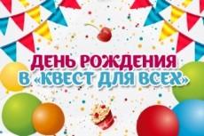 Дизайн постов instagram 59 - kwork.ru
