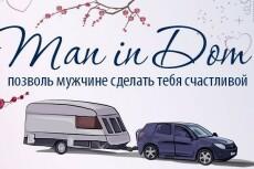 Рисование животных 12 - kwork.ru