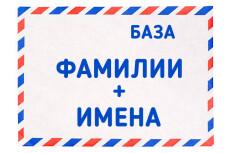 Размещение ссылок 1600 за 500р. Хрумер прогон 3 - kwork.ru