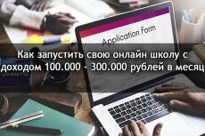 Консультация настоящего эксперта интернет-маркетинга за 500 секунд 46 - kwork.ru