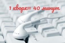 Оформление канала YouTube 23 - kwork.ru