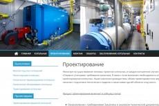 Правки html css код под ваши требования 8 - kwork.ru