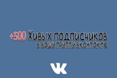 Сделаю качественную шапку на ваш ютуб канал 25 - kwork.ru