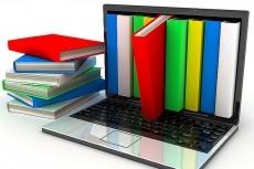 3 комплекта бухгалтерских документов - 3 счёта, 3 акта, 3 сч.фактуры 17 - kwork.ru