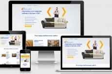 Готовый сайт для продажи входных, металлических дверей 18 - kwork.ru