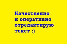 Обучу основам социологии. Консультации по социологии 12 - kwork.ru