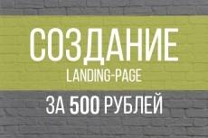 Оформление группы ВКонтакте, профиля Instagram 45 - kwork.ru