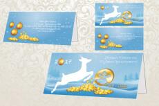 Создам макет Вашего идеального календаря 25 - kwork.ru