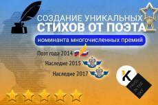 Оформление группы Вконтакте - обложка для группы вк - дизайн группы 31 - kwork.ru