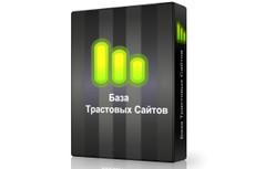 База из 1700 трастовых сайтов, громадный ТИЦ, супер предложение 7 - kwork.ru