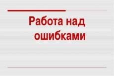 Выполню однолинейную схему электроснабжения в Автокаде 6 - kwork.ru