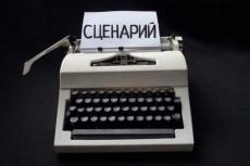 подкину идею 3 - kwork.ru