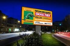 сделаю дизайн визитки,  пригласительных билетов, приглашение 26 - kwork.ru