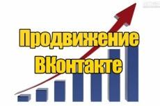 добавлю 3000 просмотров к видео 3 - kwork.ru