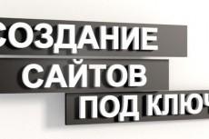 Выгружу плагин или шаблон с сайта cmsheaven.org 4 - kwork.ru