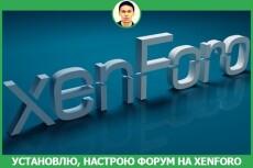 1000 подписчиков в группу вконтакте (vkontakte) 6 - kwork.ru