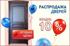разработаю дизайн меню 8 - kwork.ru