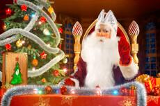 Новогоднее предложение. Персональное поздравление от Деда Мороза 7 - kwork.ru
