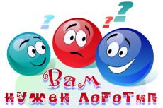 Рзработка, редизайн, копия логотипа 19 - kwork.ru