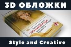 Сверстаю рекламный модуль для газет и журналов 8 - kwork.ru