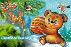 Визуализация в ручной подаче, дизайн проект 4 000 руб 14 - kwork.ru