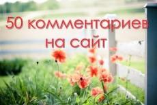 наполнение товаром 4 - kwork.ru