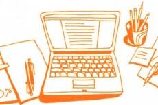 Пишу тексты на любую тематику до 10 000 символов 3 - kwork.ru