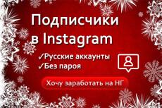 Инстаграм Актуальные иконки 22 - kwork.ru