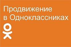 Сбор базы почт из групп ВК 32 - kwork.ru