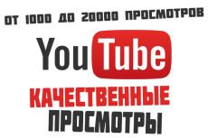 Уникальная Шапка для Youtube канала 21 - kwork.ru