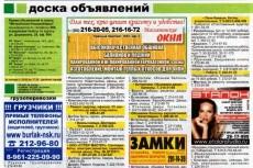 Ручная e-mail рассылка 6 - kwork.ru
