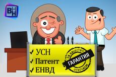 Отправка отчетности по ТКС в ифнс Кроме гМосква и МО 25 - kwork.ru